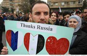 thanks-russia